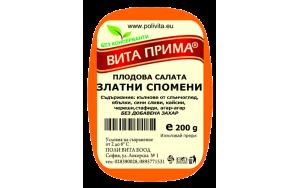 """Плодова салата """"Златни спомени"""" 200 гр."""