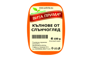 Кълнове от СЛЪНЧОГЛЕД 100 гр.