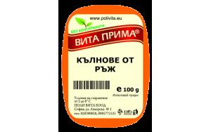 Кълнове от РЪЖ 100 гр.